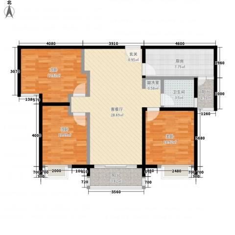 天泰华府3室1厅1卫1厨113.00㎡户型图