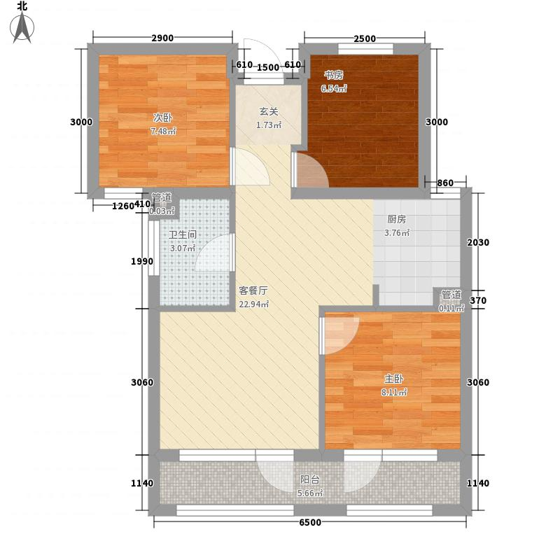 家豪圣托里尼81.00㎡2#楼E2户型3室2厅1卫1厨