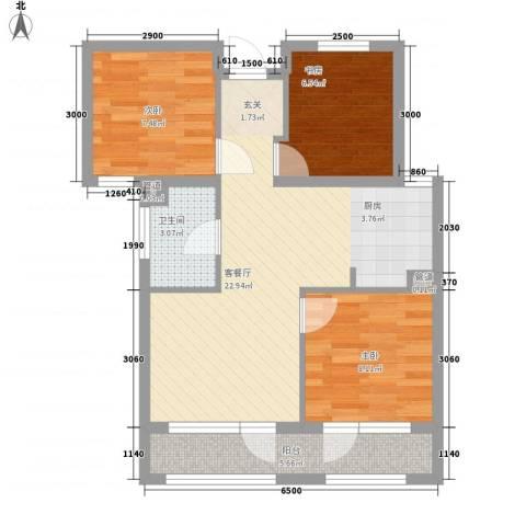 家豪圣托里尼3室1厅1卫0厨81.00㎡户型图