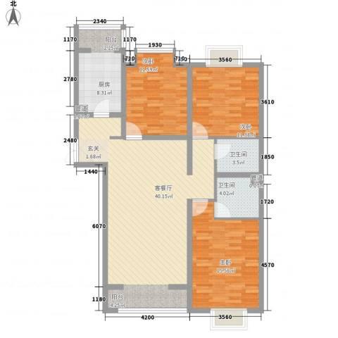 CBD总部公寓3室1厅2卫1厨134.00㎡户型图