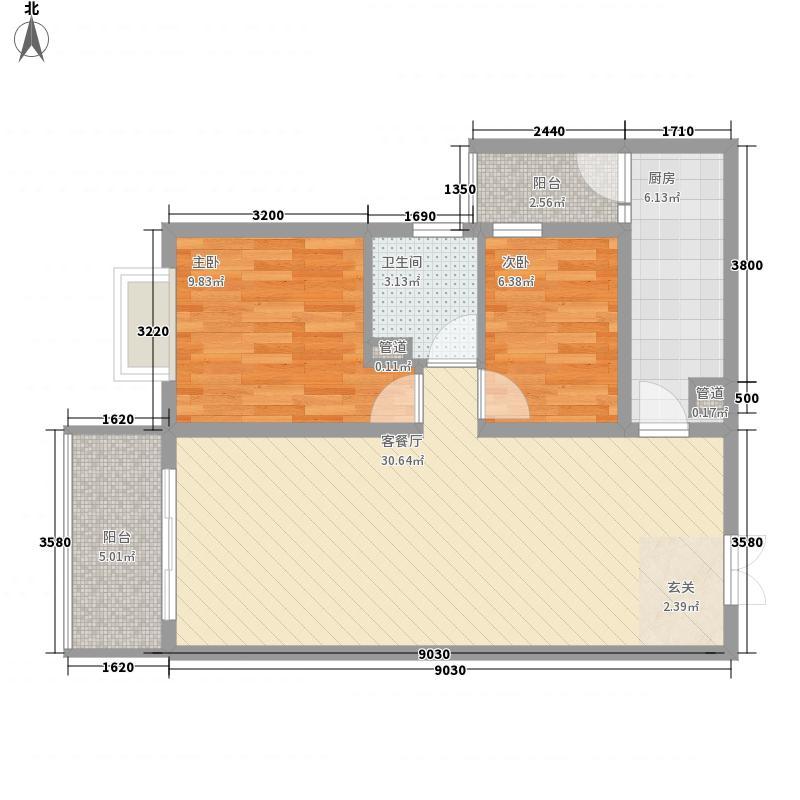 融城・昆明湖2室1厅1卫1厨84.00㎡户型图