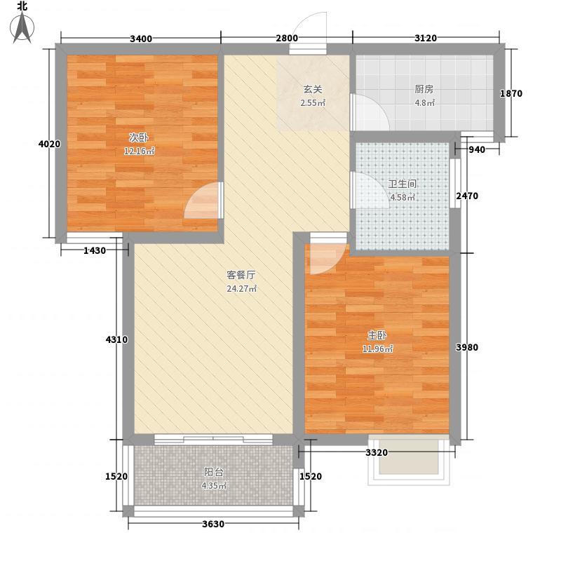 茗香国际87.00㎡1#楼A1户型2室2厅1卫1厨