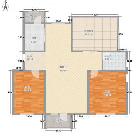 美域澜苑2室1厅1卫1厨141.00㎡户型图