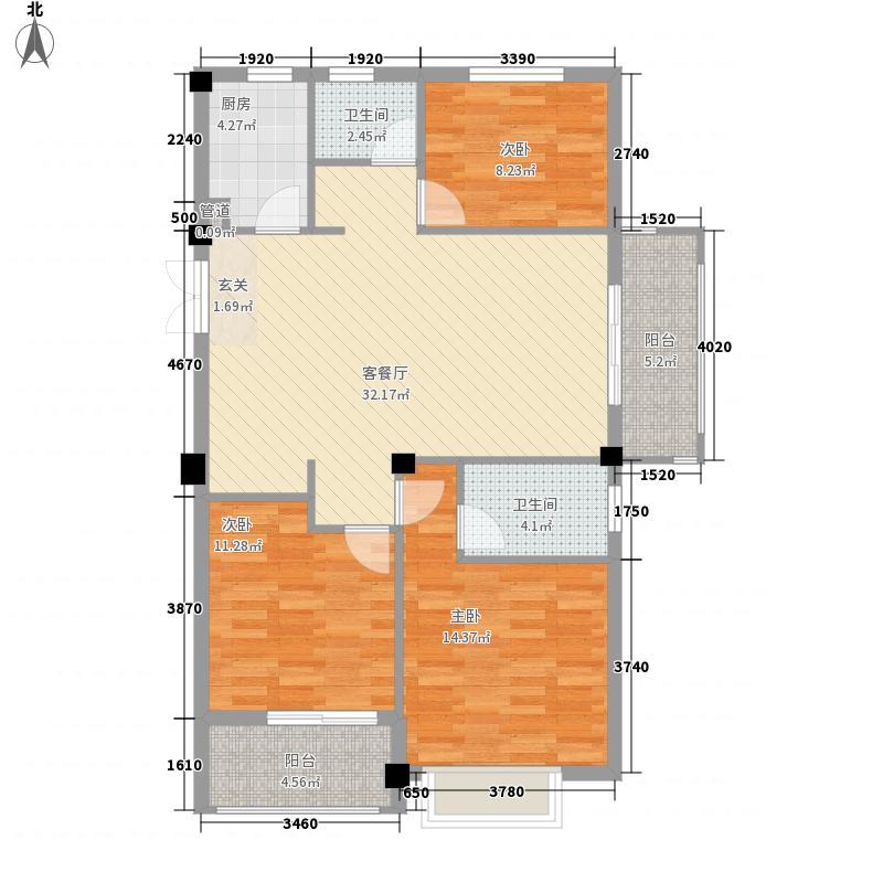 新中宇维萨121.00㎡C户型3室2厅2卫1厨
