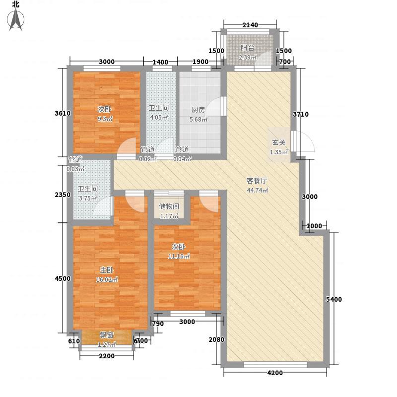 鑫丰・熙区府3室1厅2卫1厨128.00㎡户型图