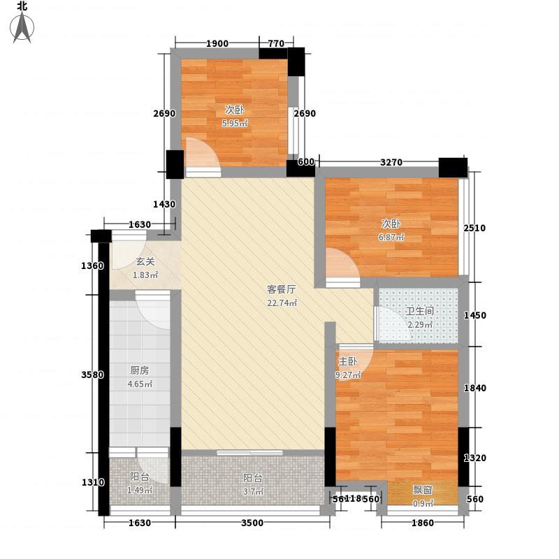 亿鼎中心3室1厅1卫1厨84.00㎡户型图