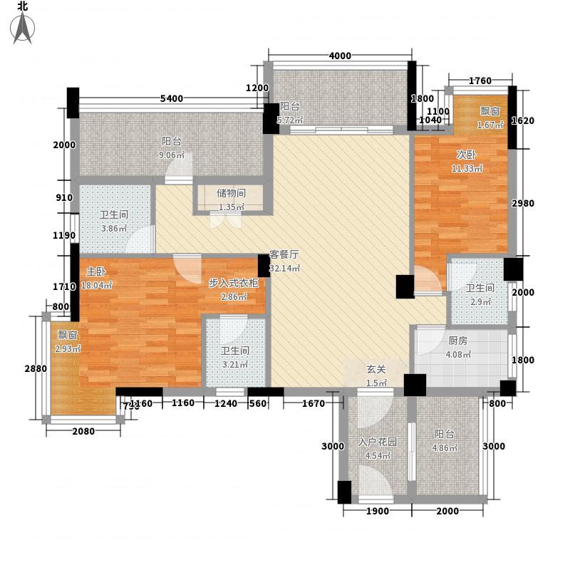 亿鼎中心2室1厅3卫1厨131.00㎡户型图