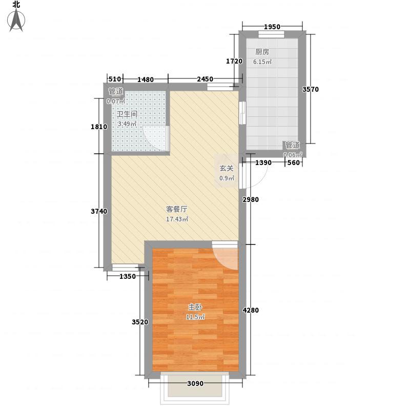 东亚印象台湖1室1厅1卫1厨56.00㎡户型图