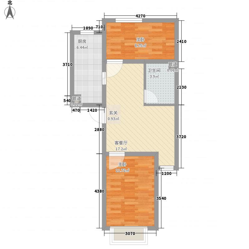 东亚印象台湖2室1厅1卫1厨70.00㎡户型图