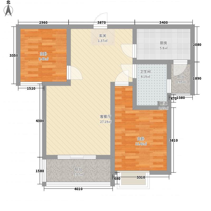 盛世常山4.45㎡B户型2室2厅1卫1厨