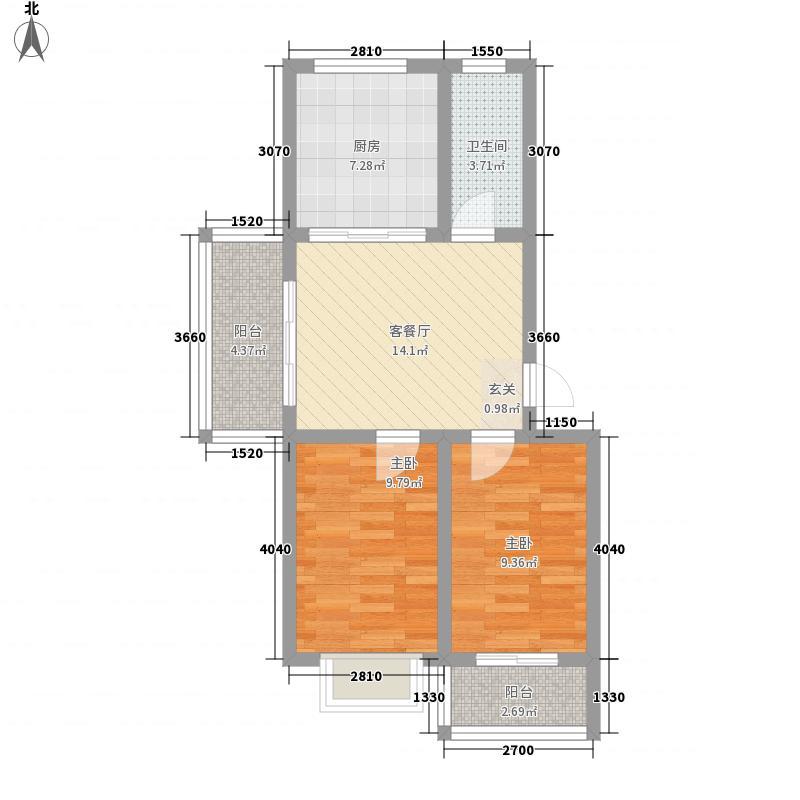 蔚蓝水岸2室1厅1卫1厨76.00㎡户型图