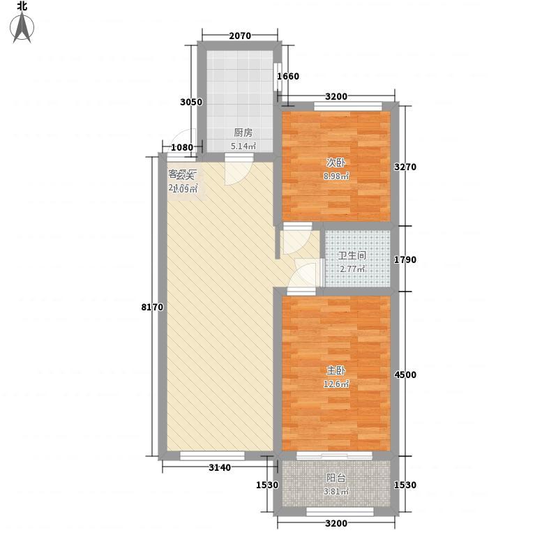 中信城84.00㎡5#C6户型2室2厅1卫1厨