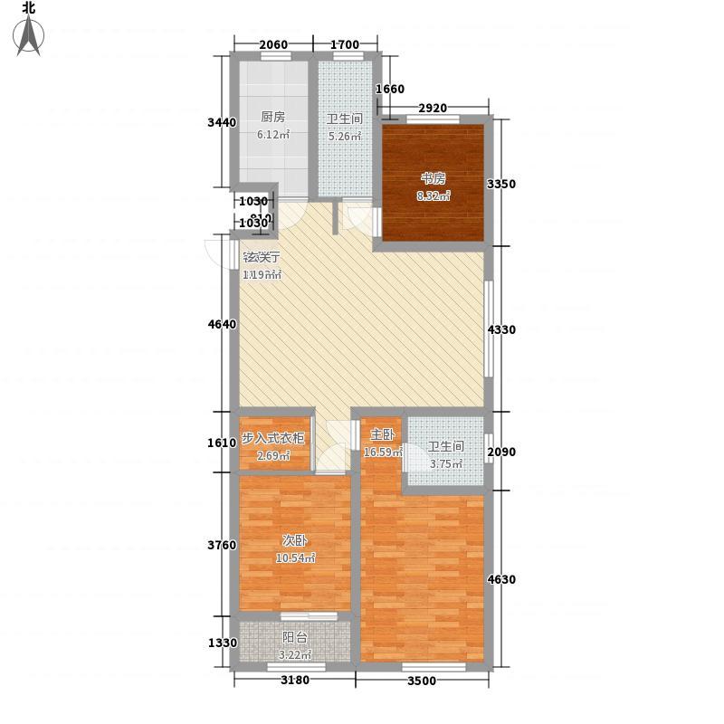 中信城127.00㎡7#F7户型3室2厅2卫1厨