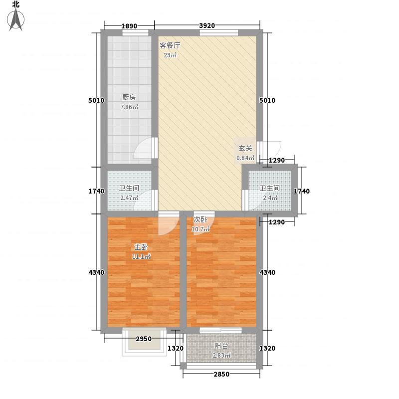 蔚蓝水岸2室1厅2卫1厨88.00㎡户型图
