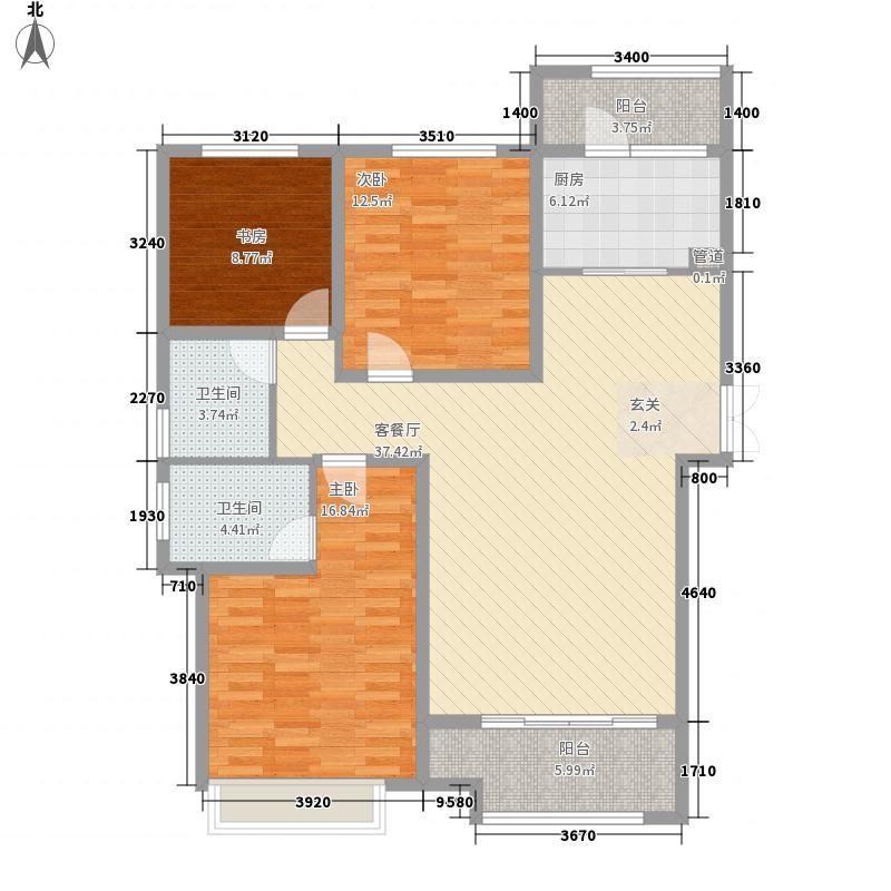 中垠・悦城137.76㎡C户型3室2厅2卫1厨