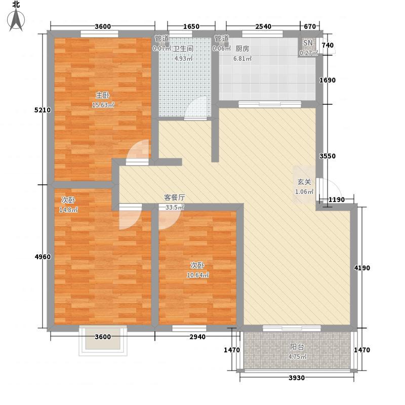 三友鼎盛园121.00㎡A1户型3室2厅1卫1厨