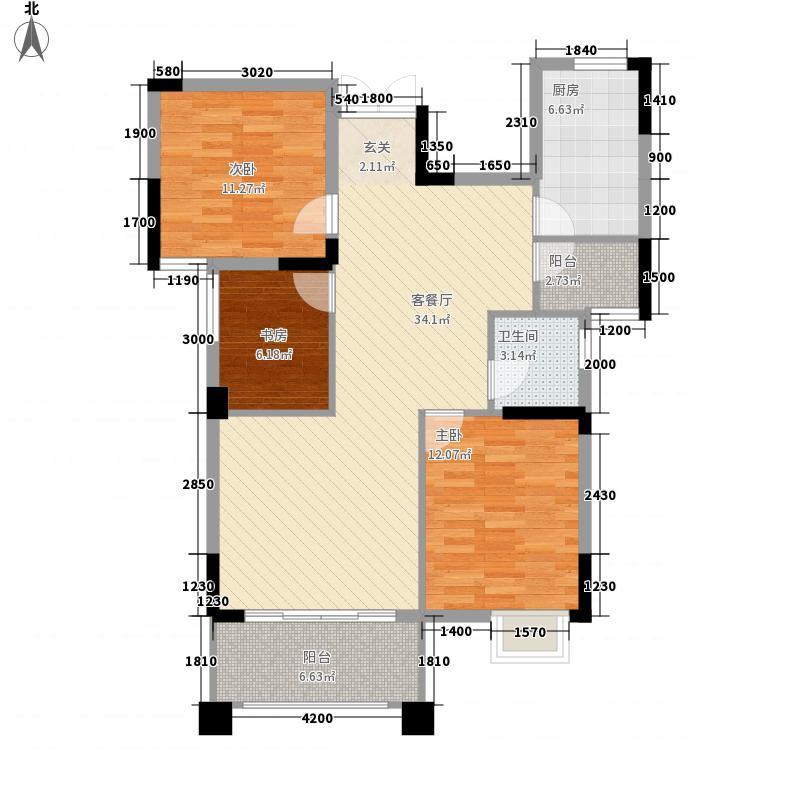 富贵山林13.80㎡4#通用楼层C3户型2室2厅1卫1厨