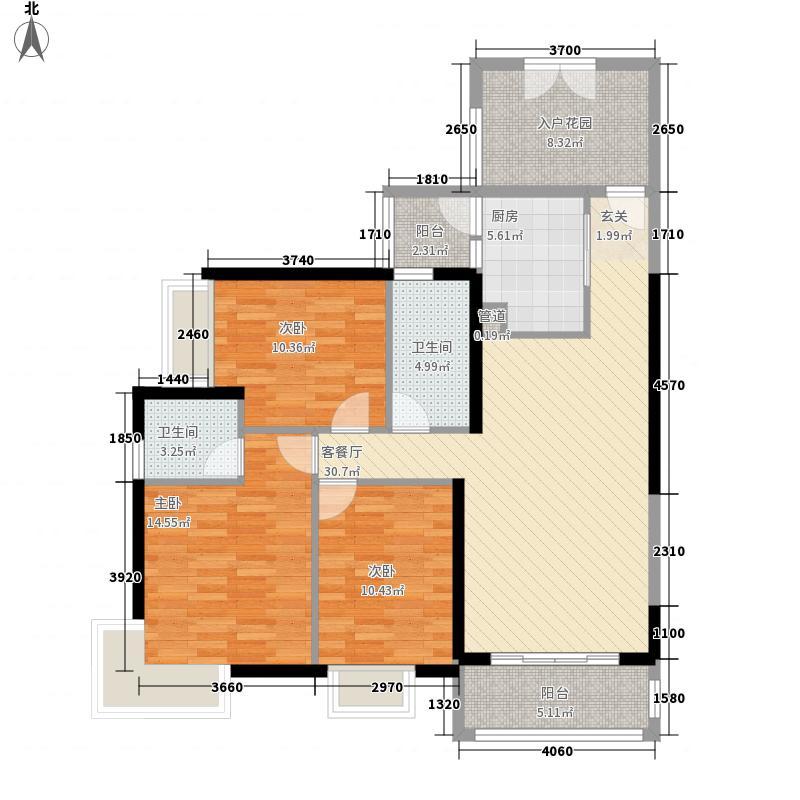 皇巢世家119.00㎡C5户型3室2厅2卫1厨
