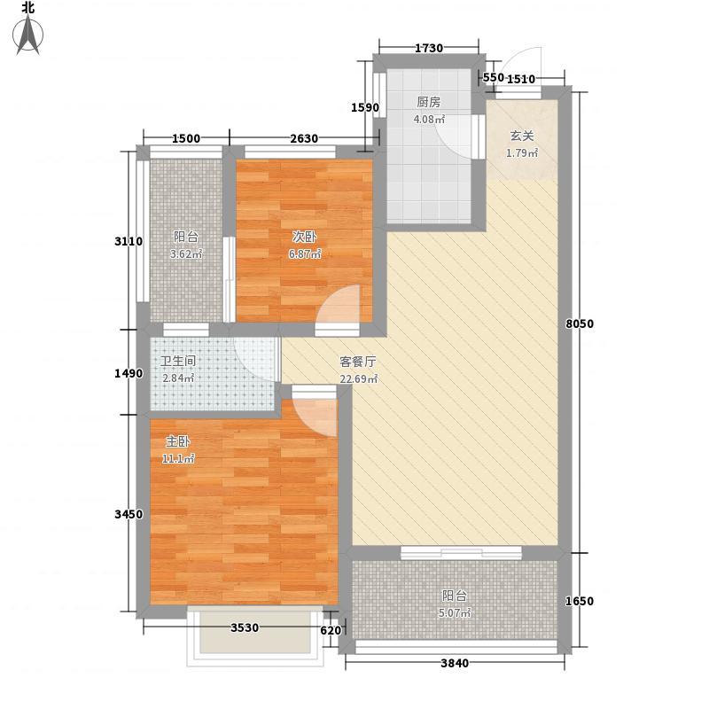 和顺名都城2室1厅1卫1厨84.00㎡户型图