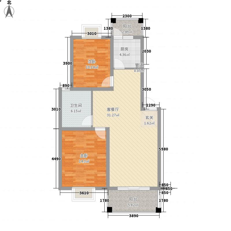 塞纳翡翠庄园翡翠苑花园洋房E户型2室2厅1卫1厨