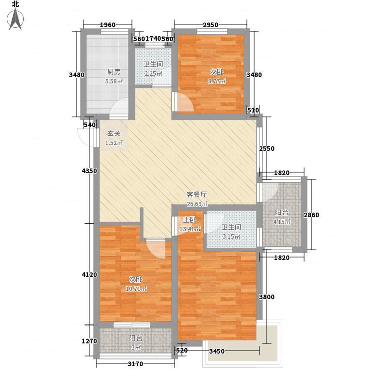 和顺名都城3室1厅2卫1厨113.00㎡户型图