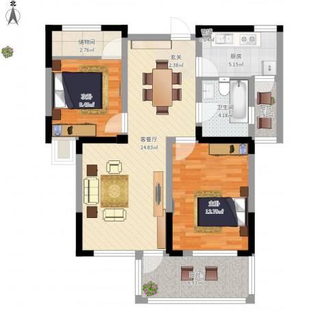 名邦西城秀里2室1厅1卫1厨98.00㎡户型图