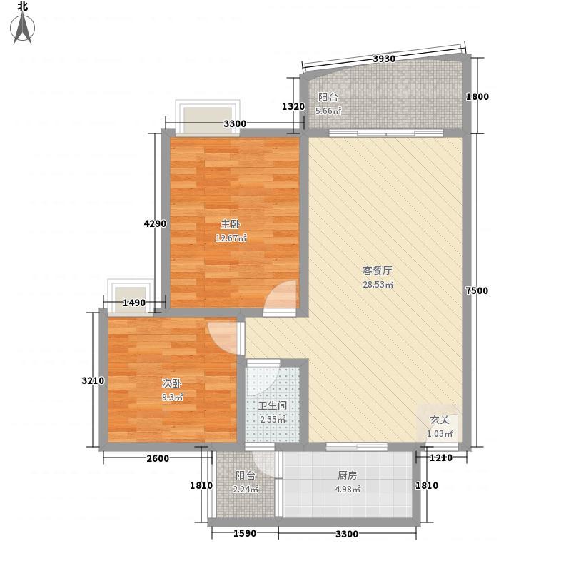 金都园林鑫城77.95㎡A-B户型2室2厅1卫1厨