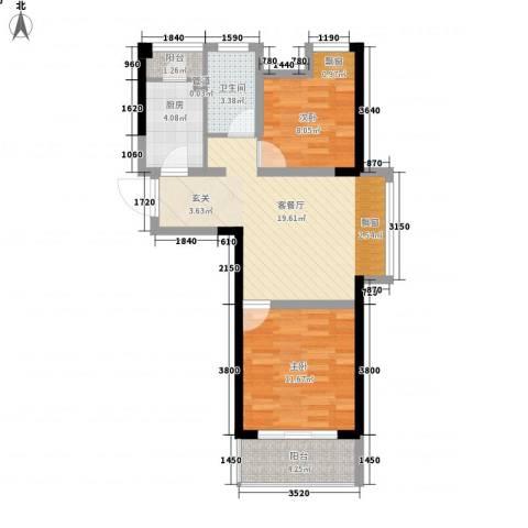 天安尚城2室1厅1卫1厨76.00㎡户型图