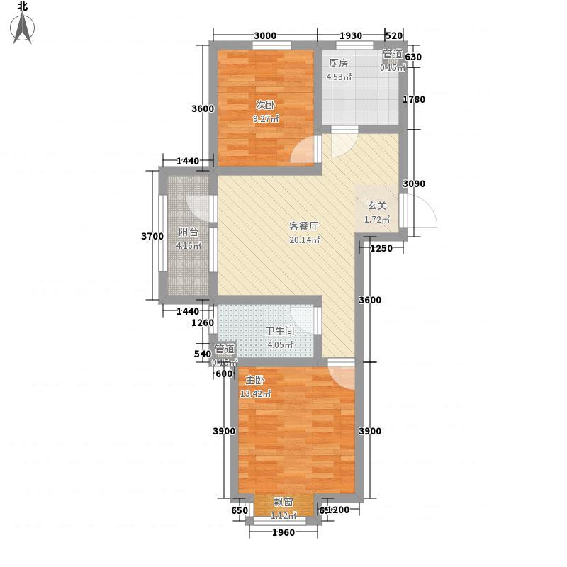 东城绿庭84.40㎡怡园2#A1户型2室2厅1卫1厨