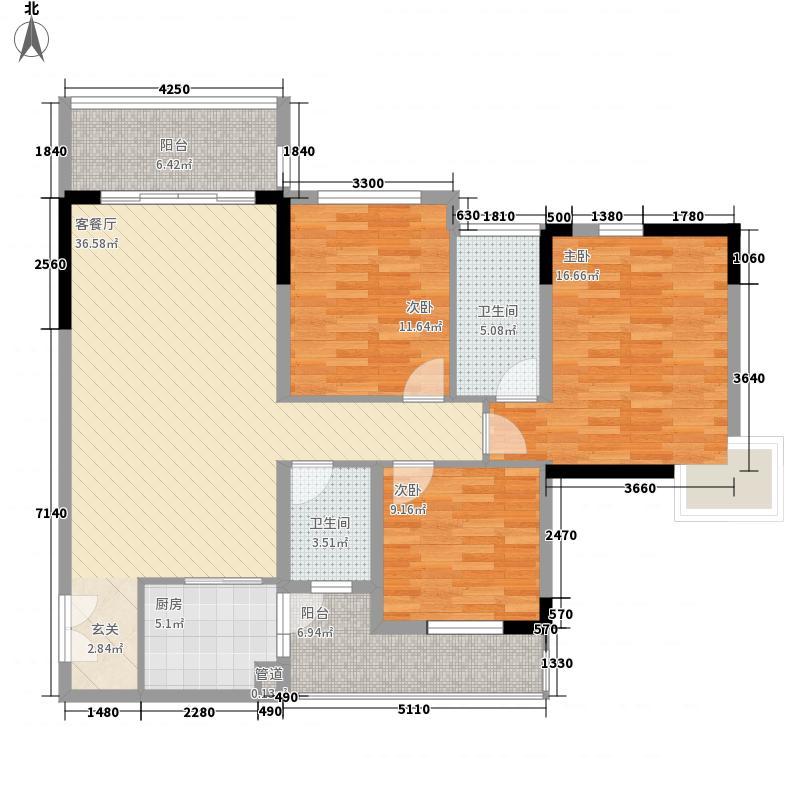 运河佳苑123.48㎡H户型3室2厅2卫1厨