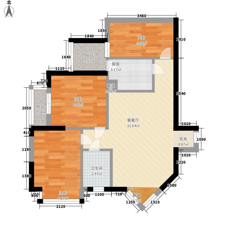 怡康家园69.08㎡怡康家园户型图百合居G-B083室2厅1卫1厨户型3室2厅1卫1厨
