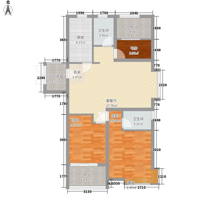 天颐郦城116.25㎡三期19#C户型3室2厅1卫1厨
