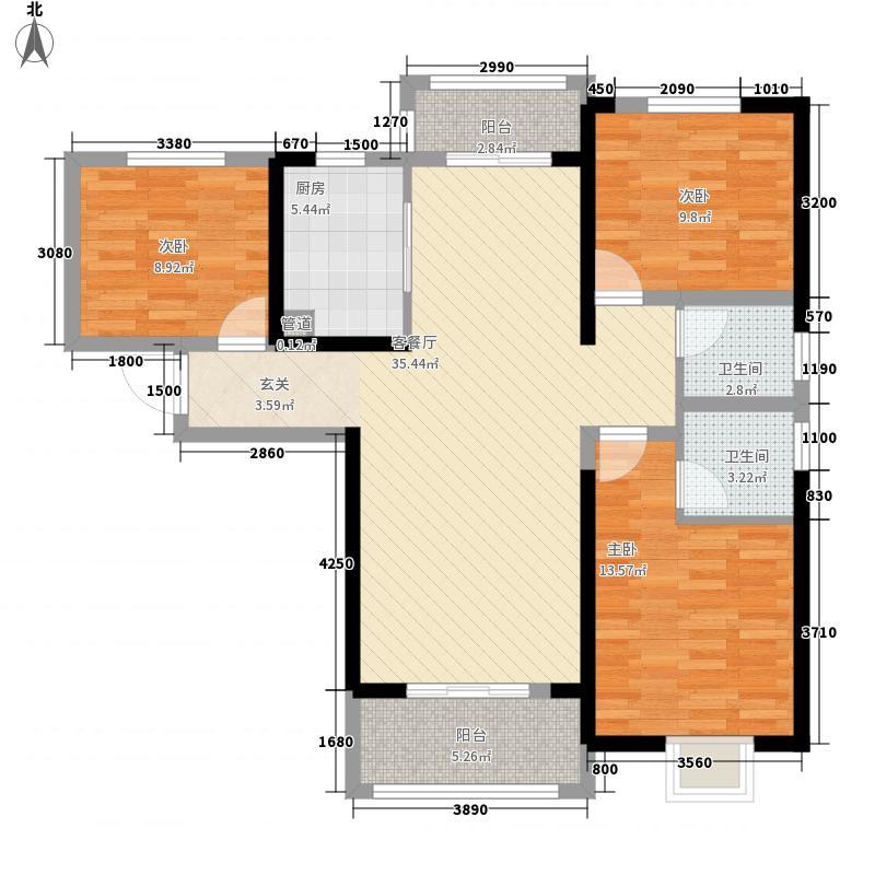 和润林湖美景126.00㎡D4户型3室2厅2卫1厨