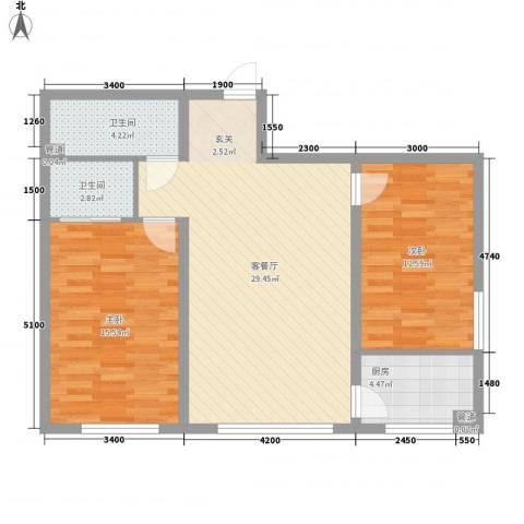平泉小区2室1厅2卫1厨98.00㎡户型图