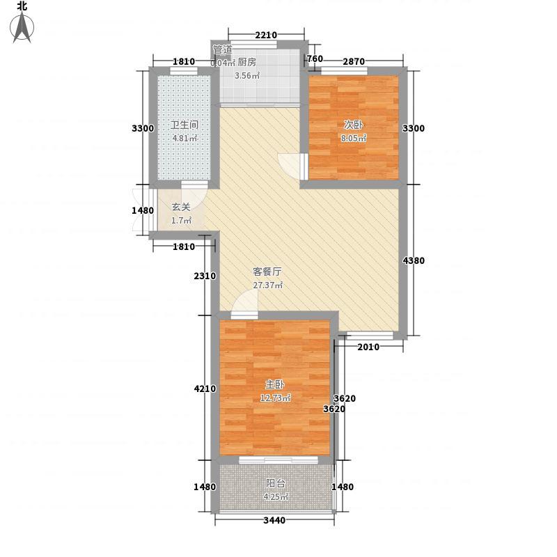 天颐郦城87.00㎡a-3户型2室2厅1卫1厨