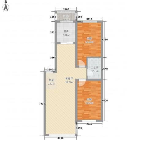 阳光嘉年华2室1厅1卫1厨86.00㎡户型图