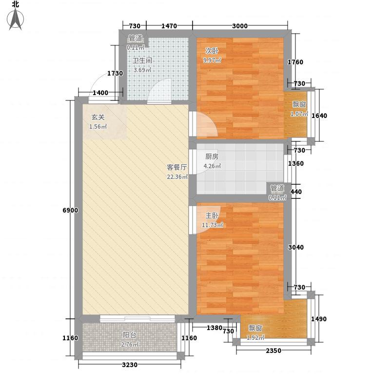 香汐2室1厅1卫1厨76.00㎡户型图