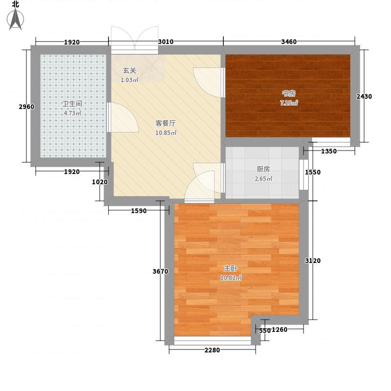 天津东方环球影城2室1厅1卫1厨52.00㎡户型图