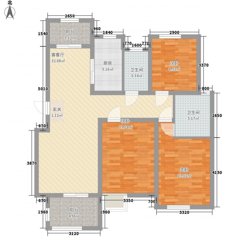 平度上海花园3室1厅2卫1厨128.00㎡户型图