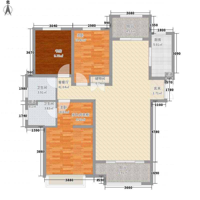 中垠・悦城143.60㎡D户型3室2厅2卫2厨