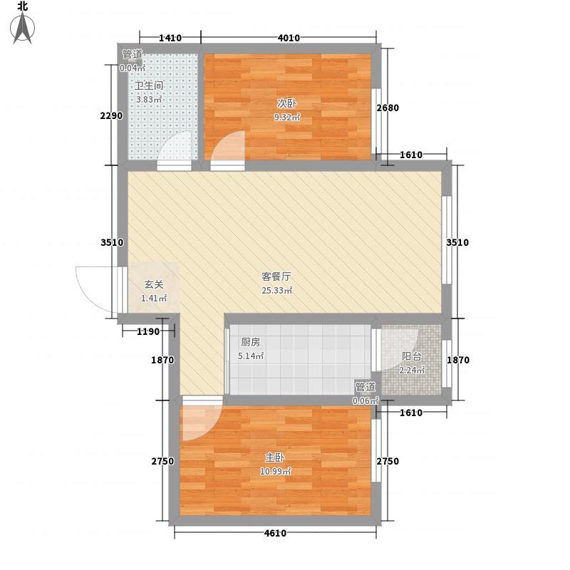 学府经典2室1厅1卫1厨82.00㎡户型图