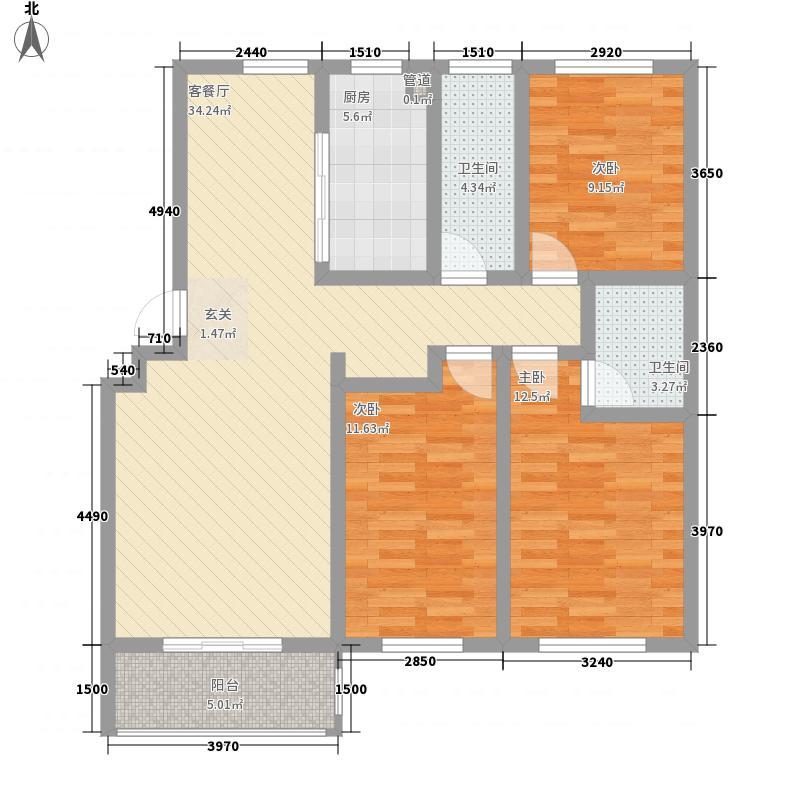 德霖臻和园124.00㎡一期多层6#楼C3户型3室2厅2卫1厨