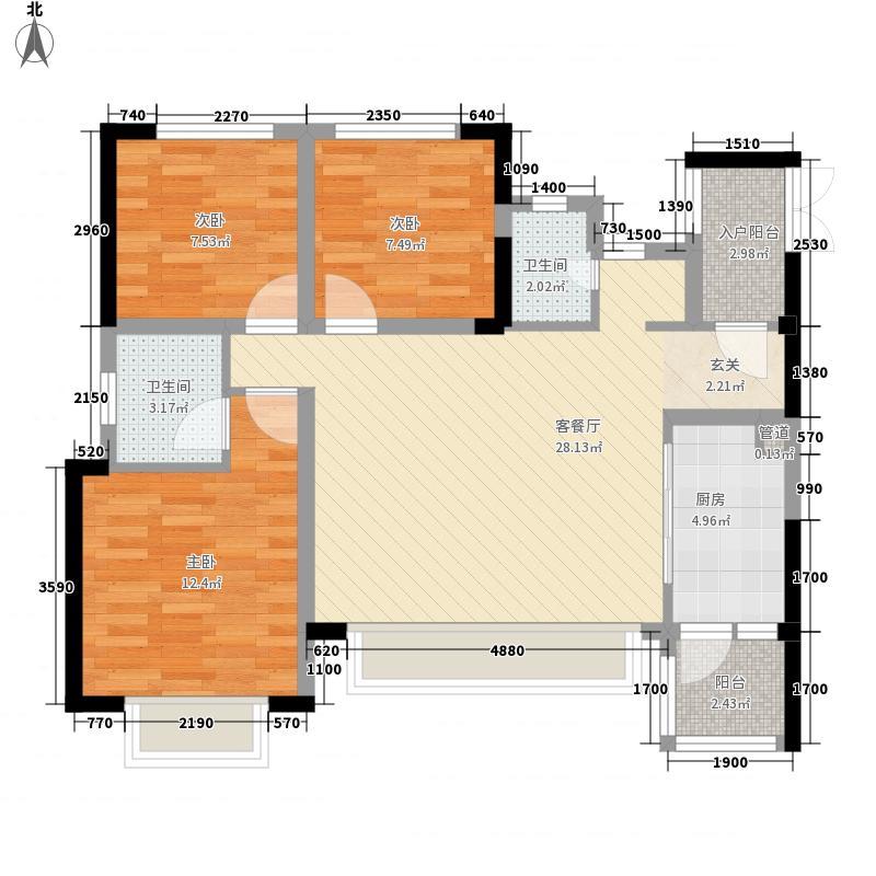 华熙528艺术村8.72㎡1批次标准层C1户型3室2厅2卫1厨