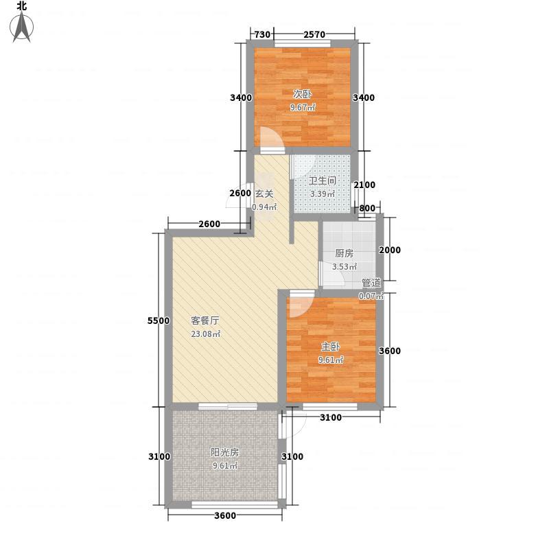碧海云居尚品2室1厅1卫1厨88.00㎡户型图