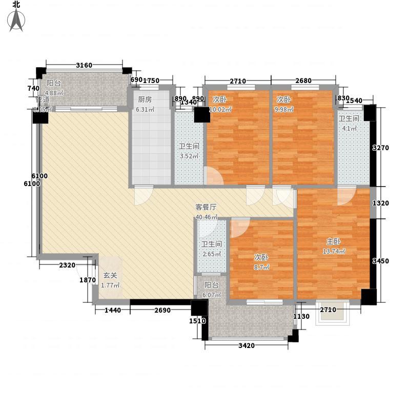 海西上城155.00㎡上景阁1#、2#B04单元户型4室3厅2卫1厨