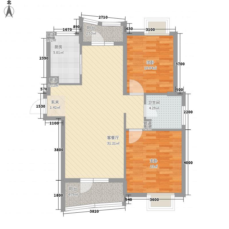 恋湖家园滨湖一期12.00㎡10号楼C3户型2室2厅1卫1厨
