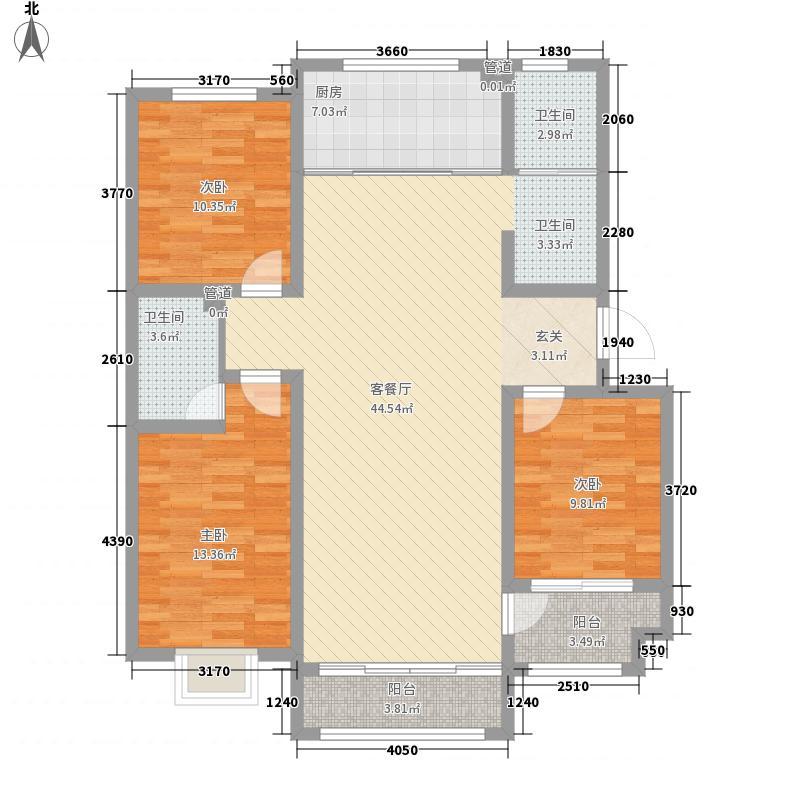 青云瑞景园142.00㎡多层C户型3室2厅2卫1厨