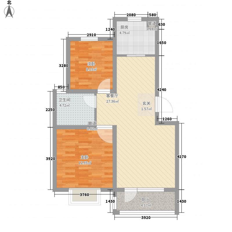 海尔・首府2室1厅1卫1厨90.00㎡户型图