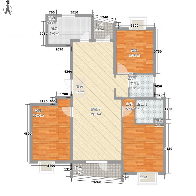 恋湖家园滨湖一期142.00㎡3、4号楼A2户型3室2厅2卫1厨