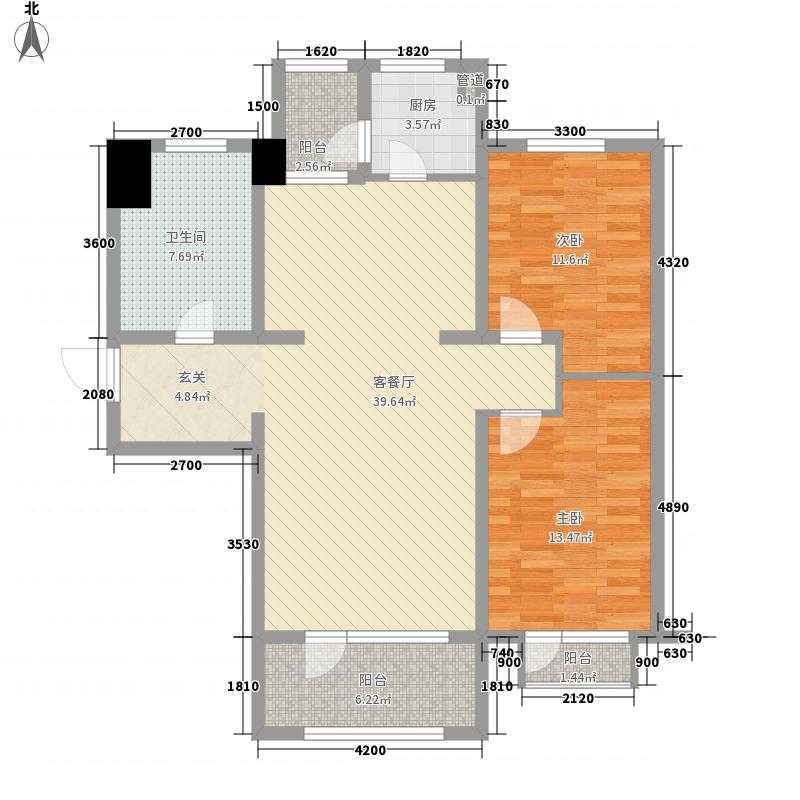 普罗旺斯Ⅱ期113.61㎡15#楼C户型2室2厅1卫1厨